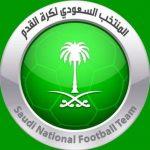 تاريخ إنجازات المنتخب الوطني السعودي