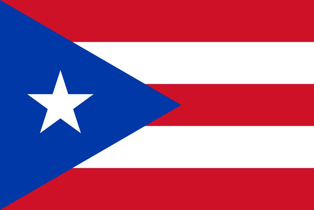 أين تقع جزيرة بورتوريكو ؟ | المرسال