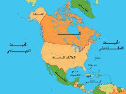 تضاريس أمريكا الشمالية المرسال