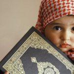 كيفية تربية البنت التربية الإسلامية ؟