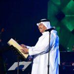 قصة عقال فنان العرب محمد عبده