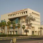 ماذا تعرف عن منطقة الشويخ الصحية في الكويت ؟