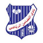 نادي التضامن الرياضي في الكويت