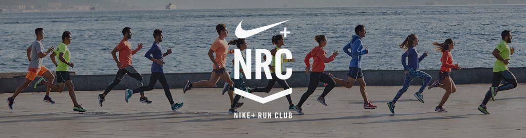 نادي Nike Run Club