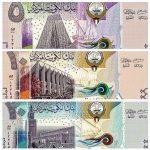 العملة الأغنى في العالم