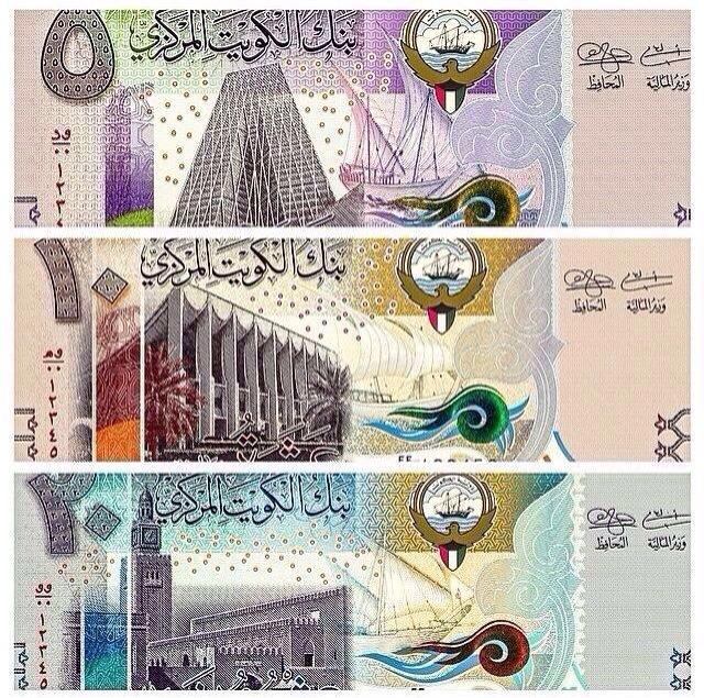 العملة الأغنى في العالم المرسال