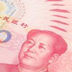 العملة الصينية تسميتها و مكانتها