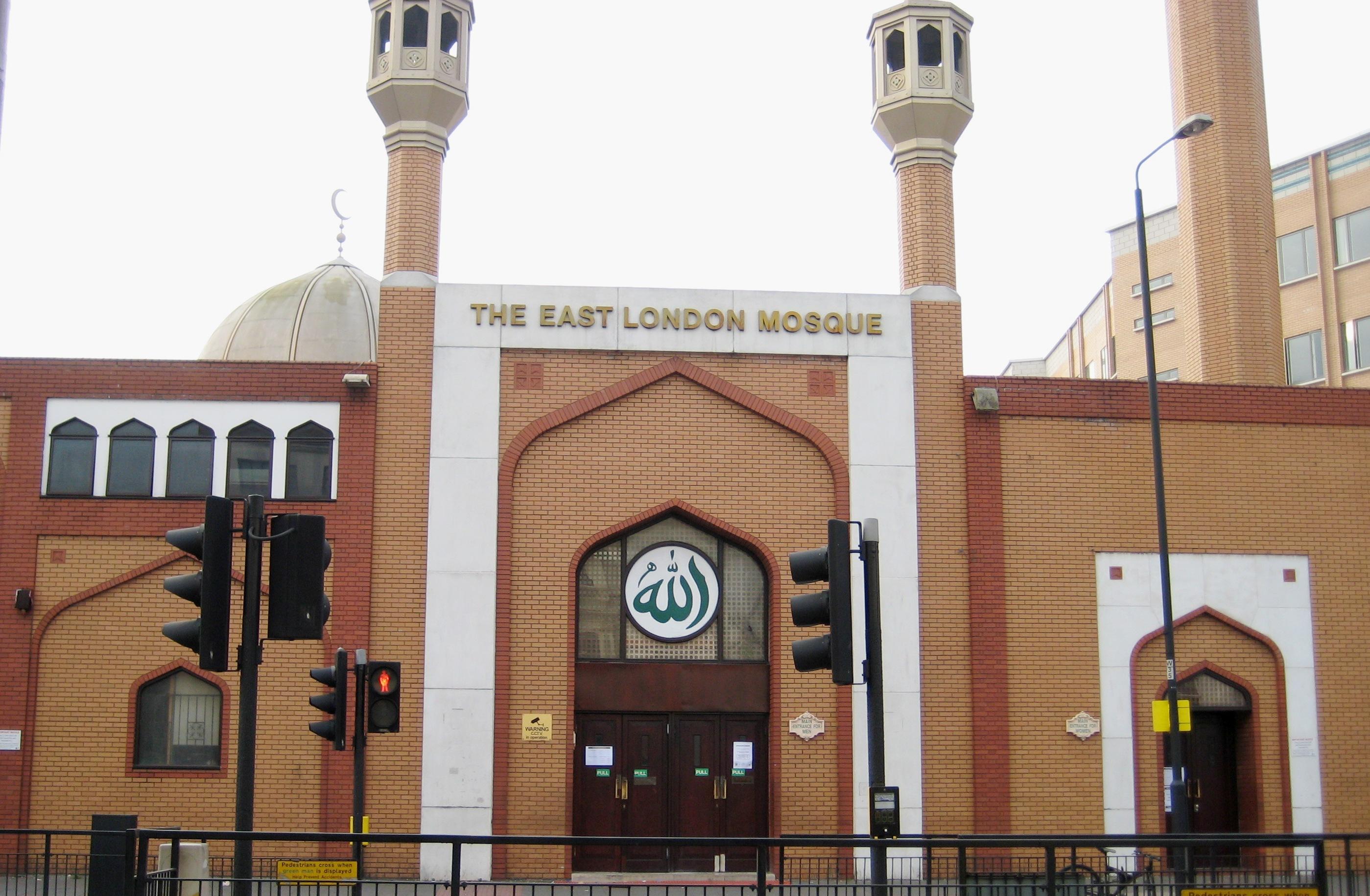 مسجد لندن الشرقي
