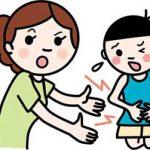 الوقاية من التسمم في المنازل