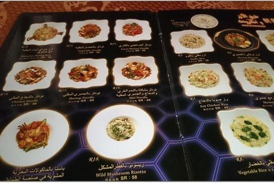 منيو ستاربکس الكويت Sahara Blog S
