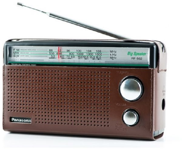 272687849986 in addition B00GJ51NVA likewise 25463783 in addition Top Portable Headset Radios Reviews in addition 131628120100. on top rated am fm pocket radios