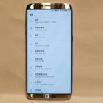Samsung Galaxy S8 Plus .. تعرف على النسخة الاكبر حجما