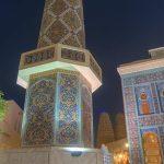 معلومات عن مسجد كتارا