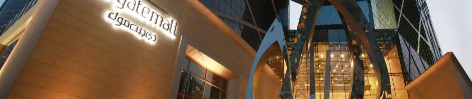 5fbcc433b The Gate Mall في الكويت   المرسال