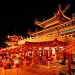 معبد ثيان هو في كوالالمبور