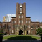 دليل الجامعات في اليابان