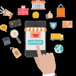 معلومات مفيدة للتسوق من المتاجر الصينية