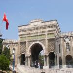 دليل الجامعات في تركيا