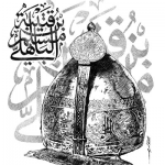 """القائد المسلم فاتح الصين """" قتيبة بن مسلم """""""