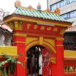 معبد سين سزي سي يا في ماليزيا