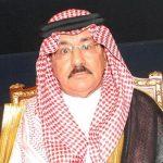 السيرة الذاتية للأستاذ عبدالرحمن بن محمد السدحان