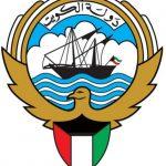 الأحزاب السياسية في الكويت