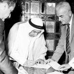 الدستور الكويتي عبر التاريخ