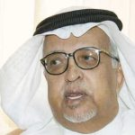 السيرة الذاتية للدكتور عبدالرحمن الأنصاري