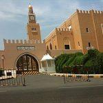 ماذا تعرف عن الديوان الأميري في الكويت ؟
