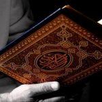 الشروط الخاصة بقراءة القرآن الكريم