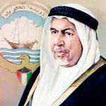 أهم رؤساء وزراء دولة الكويت على مدار التاريخ