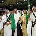معلومات عن رقصة العرضة السعودية