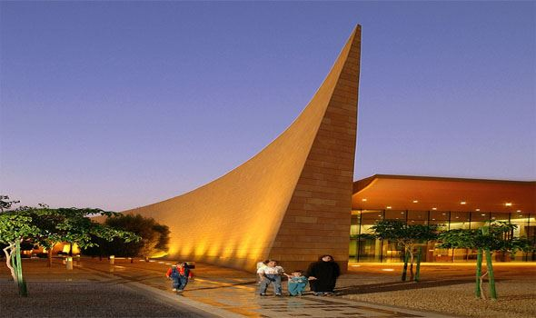 المتحف الوطني في الرياض | المرسال