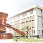 المحاكم والقضاء في الكويت