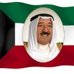 الكويت وتاريخ العيد الوطني لها .. حكاية شعب