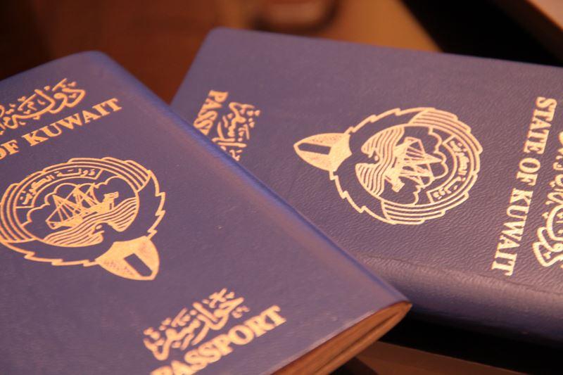 نتيجة بحث الصور عن الجواز الكويتي الجديد