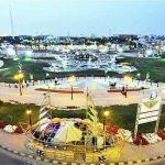 حديقة الدوح في الرياض