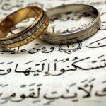 حكم خروج الزوجة بدون إذن زوجها