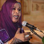 """السيرة الذاتية للشاعرة السودانية """" روضة الحاج """""""