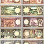 العملة السعودية و تطورها عبر التايخ