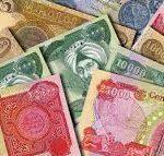 رحلة العملة العراقية عبر العقود