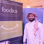 """المهندس أحمد الزيني مؤسس """" فودكس """" Foodics"""