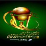 تاريخ كأس خادم الحرمين الشريفين