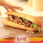 أفضل مطاعم قرية البديع البحرينية