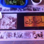 مطعم زمان أول في الكويت