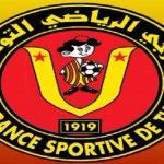تعرف على معلومات عن نادي الترجي التونسي