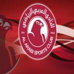 تعرف على تاريخ نادي القرن في قطر