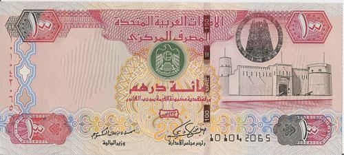 وجه 100 درهم   المرسال