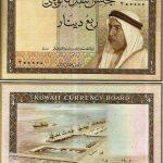 Photo of تاريخ العملة الكويتية