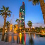 حديقة الشهيد في الكويت